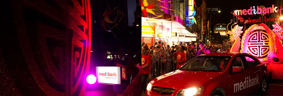 Medibank - Chinese New Year Parade