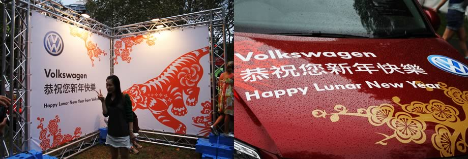 VW Chinese New Year